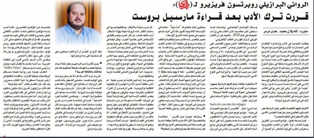 Entrevista Robertson Frizero ao jornal Almada Paper do Iraque