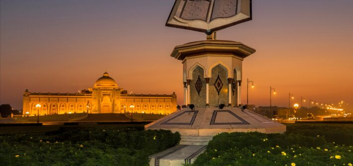 Imagem da cidade de Sharjah